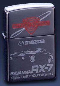 MAZDA RX-7FC3S